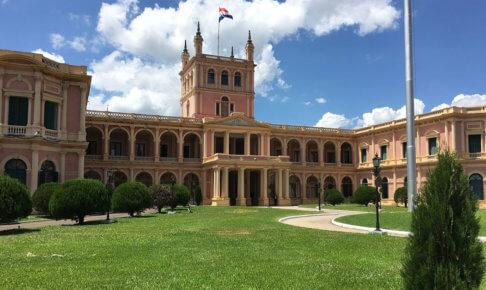 永住権が取れる国「パラグアイ」フリーランスや海外ノマドにおすすめの海外移住先