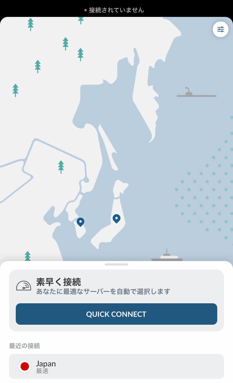 iPhoneアプリで日本に接続する